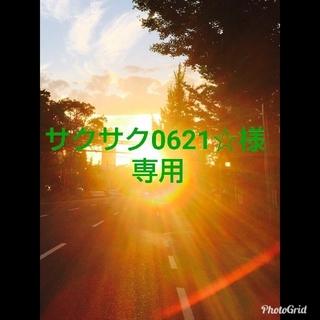 【サクサク0621☆様専用】アラームつき時計(置時計)