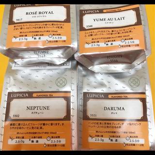 ルピシア(LUPICIA)のルピシア  紅茶⑤  リーフティー  茶葉4種(茶)