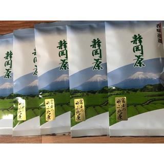 農家直売 静岡のお茶!特売!100g×5袋!緑茶 煎茶(茶)