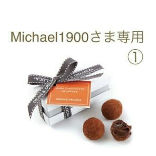 Michael1900さま専用  1(その他)