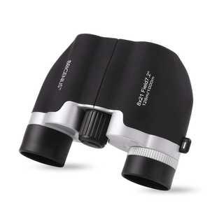 コンパクトで使いやすい! 双眼鏡 8x21 ミニ小型軽量 望遠鏡(その他)