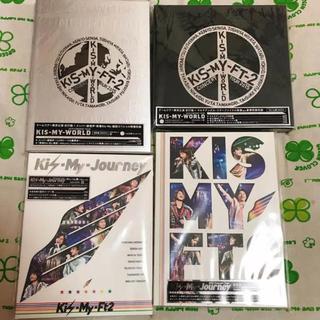 キスマイフットツー(Kis-My-Ft2)のstrawberry様専用(ミュージック)