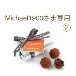 Michael1900 さま専用 2(シャツ)