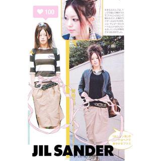 ジルサンダー(Jil Sander)の青柳文子着用♡JIL SANDER♡タイトスカート(ひざ丈スカート)