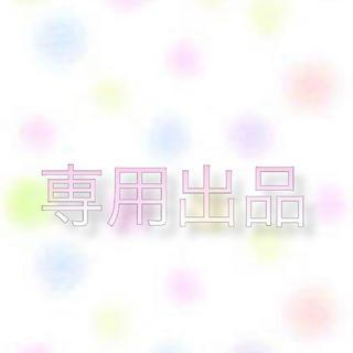 シャルレ(シャルレ)のよっしぃ様 専用出品 シャルレ レッグウォーマー モカ2足ピンク1足 3枚セット(レッグウォーマー)