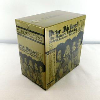 新品[12SHM-CD]ディア・マイケル~ザ・モータウン・コレクションBOX(ポップス/ロック(洋楽))