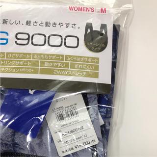 ミズノ(MIZUNO)のミズノ BG9000  レディースM(その他)