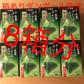 イトウエン(伊藤園)のおーいお茶 プレミアムティーバッグ 8箱 箱ありダンボール発送(茶)