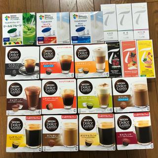 Nestle - ドルチェグスト20点セット★