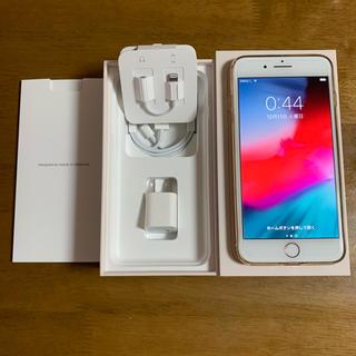 アイフォーン(iPhone)のドコモ iphone8puls 64GB ゴールド(スマートフォン本体)