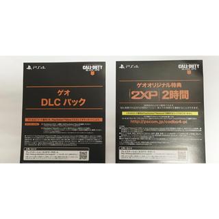 プレイステーション4(PlayStation4)のコールオブデューティーブラックオプス4 特典(家庭用ゲームソフト)