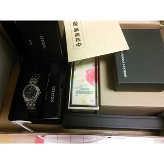 CITIZEN - ヨドバシカメラ福袋2018シチズン腕時計レディース福袋新品