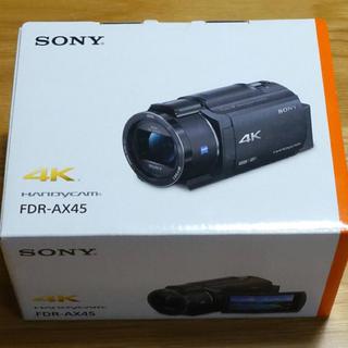 ソニー(SONY)のSONY 4K ビデオカメラ FDR-AX45(ビデオカメラ)