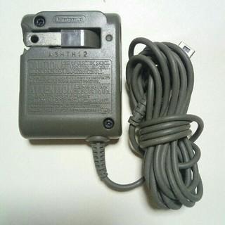 ニンテンドーDS(ニンテンドーDS)のDSlite用 充電器  動作確認済み 即購入歓迎 純正 任天堂(携帯用ゲーム本体)