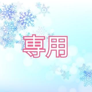 【dosnoventa様】ジグザグミサンガ2本 波柄ミサンガ①2本(アンクレット)