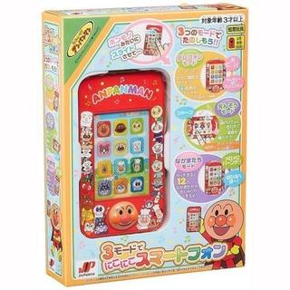 アンパンマン(アンパンマン)の【値下げ不可】アンパンマン☆スマートフォン(知育玩具)