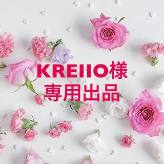 KREIIO様専用出品♡♡(ピアス)