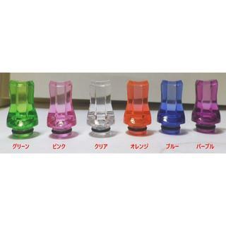 VAPE 510ドリップチップ 510規格ドリチ MTL LONG 新品 色選択(タバコグッズ)