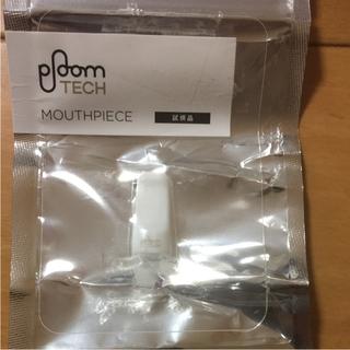 プルームテック(PloomTECH)のプルームテック 純正マウスピース ホワイト(タバコグッズ)