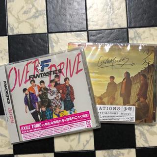 ジェネレーションズ(GENERATIONS)のFANTASTICS GENERATIONS CDセット売り(ミュージシャン)