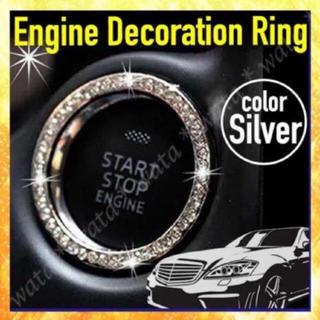 エンジンスタート プッシュボタン リング 装飾 デコ ステッカー 車 キラキラ(車内アクセサリ)