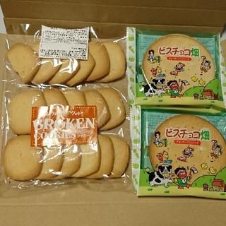 レアSet✴️ステラおばさんブロークンクッキー&ビスチョコ畑2袋