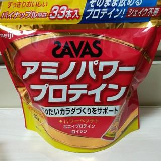 SAVAS - ザバス SAVAS アミノパワープロテイン 33本