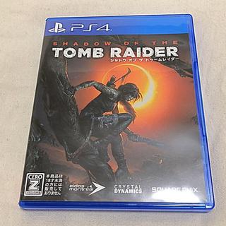 PS4 シャドウオブトゥームレイダー