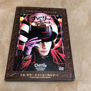 チャーリーとチョコレート工場 DVD(外国映画)