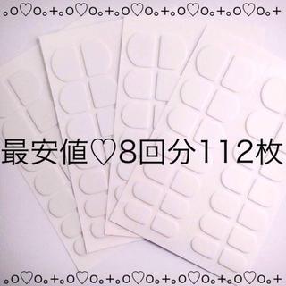 8回分★強力 ネイルチップ グミテープ