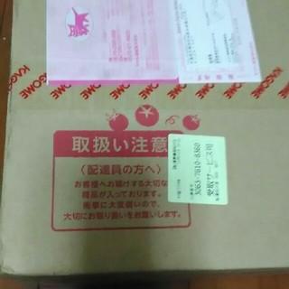 カゴメ(KAGOME)のカゴメ、つぶより野菜30本(ソフトドリンク)