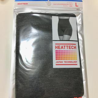 ユニクロ(UNIQLO)のユニクロ ヒートテック ショートパンツ(アンダーシャツ/防寒インナー)