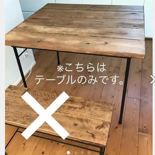 ダイニングテーブル 作業台 テーブル ウッド 木 アイアン(ダイニングテーブル)