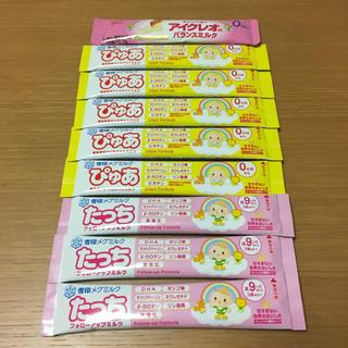 粉ミルク サンプル9本セット(その他)