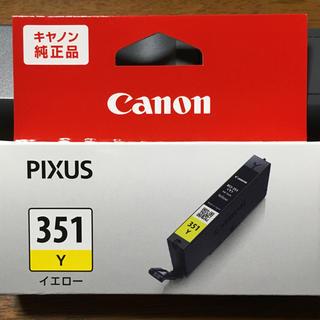 キヤノン(Canon)のキャノン 純正インク イエロー(OA機器)