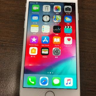 アイフォーン(iPhone)のiPhone8 64【4023】(スマートフォン本体)