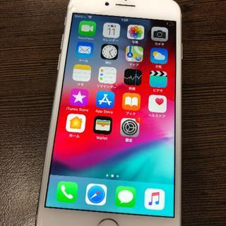 アイフォーン(iPhone)のiPhone8 64【1124】(スマートフォン本体)