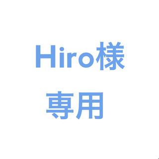 コウダンシャ(講談社)のHiro様 専用(全巻セット)