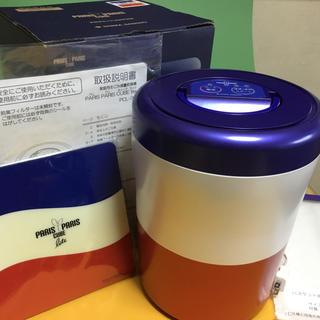 生ゴミ乾燥処理機【パリパリキューブ ライト】(生ごみ処理機)