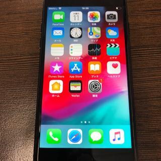 アイフォーン(iPhone)のiPhone7 128【7900】(スマートフォン本体)