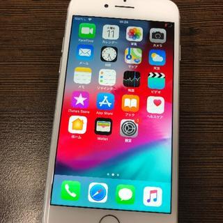 アイフォーン(iPhone)のiPhone7 128【1169】(スマートフォン本体)