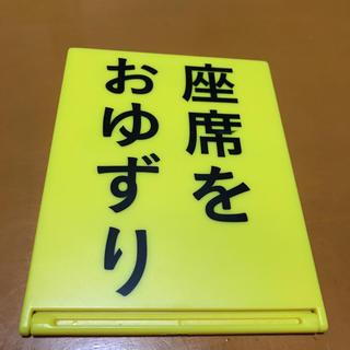 カンジャニエイト(関ジャニ∞)のエイトレンジャー缶 鏡 (アイドルグッズ)