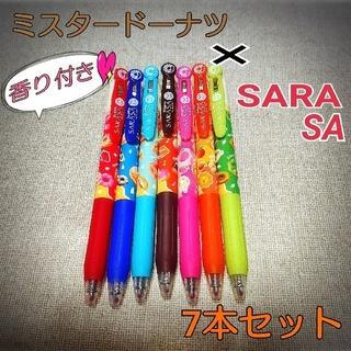 サラサ(さらさ)の【未使用】ミスタードーナツ×さらさコラボ ボールペン(ペン/マーカー)