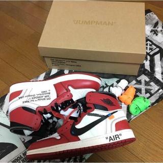 ナイキ(NIKE)の27.5 NIKE off white THE 10 Air Jordan 1(スニーカー)