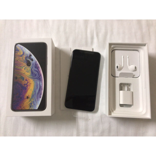 アップル(Apple)の【新品、おまけつき】iPhone XS 64GB シルバー SIMロック解除済(スマートフォン本体)
