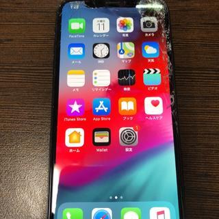 アイフォーン(iPhone)のiPhoneX 256【2298】(スマートフォン本体)