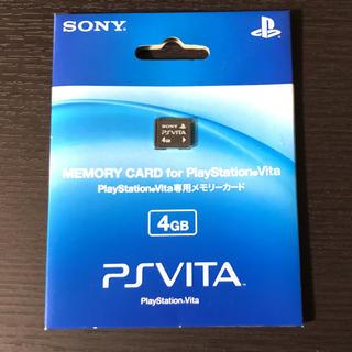 プレイステーションヴィータ(PlayStation Vita)のPSVita 専用メモリーカード4GB [未使用](その他)