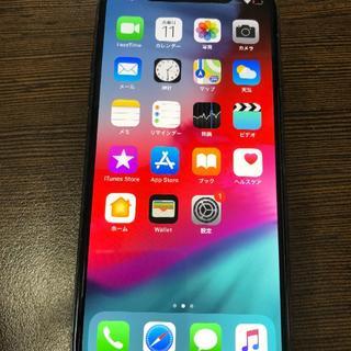 アイフォーン(iPhone)のiPhoneX 256【2161】(スマートフォン本体)
