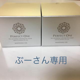 パーフェクトワン(PERFECT ONE)のPERFECT ONE 薬用ホワイトニングジェル2個セット(オールインワン化粧品)
