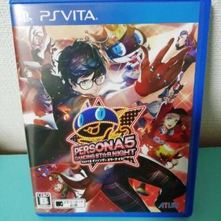 プレイステーションヴィータ(PlayStation Vita)のPS VITA  ペルソナ5 ダンシングスターナイト(携帯用ゲームソフト)